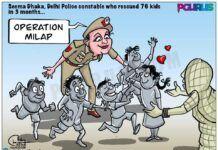 Operation Milap makes Delhi Police proud