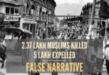 The Kashmiri propagandists endorsed the view that Hindus of Jammu city kill thousands of Muslims in 1947 to convert the Muslim-majority Jammu city into a Hindu-majority city