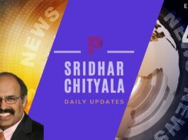 #WeekdayNewsCapsule #Episode45 Sridhar Chityala takes us through the happenings in various states of the US
