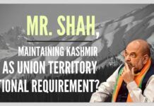 Is BJP following former Prez R Venkataraman's view, to grant what Jammu wants, declare Ladakh UT, and deal with Kashmir separately?