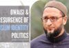 Allying with Owaisi may look attractive prospect. However, this proposition is fraught with lots of problems