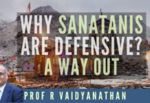 For the longest period, Sanatanis have either ignored noisemakers or became defensive from the barrage of fake educational narratives of the Left. Prof RV lists out five unique traits of Sanatana Dharma that no other religion has and exhorts all Sanatanis to understand their Dharma, its basis on science and why it was the world leader in spirituality. A must watch!
