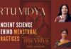 #RtuVidya Author Sahana Singh decodes the book written by Sinu Joseph and helps us understand the correct ancient science behind menstrual practices, as given in the book, will help women prevent menstrual difficulties, develop a positive attitude toward menstruation, and learn to work in sync with nature's cycles and more discussed in detail