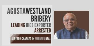 Novel ways of how bribes are managed is coming out in the Anoop Gupta Rice exporter scam
