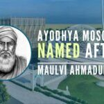 Ayodhya mosque may be named