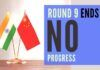 9th round of talks conclude with no progress