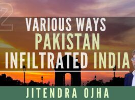 With so many illegal migrations into India, keeping track of subversive elements has become a major issue. Witness the rapid change in demographics in minority dense areas like Old Hyderabad City. How much is organic growth and how much is illegal migration. Jitendra Ojha discusses.