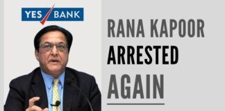 ED arrested Rana Kapoor in loan fraud case linked with PMC Bank