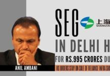 Sensing dubious games from Anil Ambani's side, Chinese company SEG approached Delhi HC for recovery dues