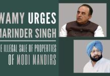 Modi Mandir illegal sale reflects mal-intentions towards Dharmic institutions