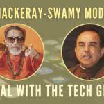 Thackeray-Swamy model