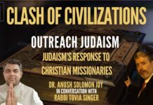 Dr. Anush Solomon Joy with Rabbi Tovia Singer, founder of the Outreach Judaism on how India and Israel are facing the issue of heightened activity of conversion of vulnerable innocent citizens by the evangelist organisations and its repurcussions on inherent ethnicity of their respective countries