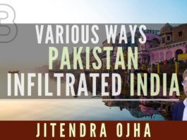 In this part, Jitendra Ojha dwells on how money for funding insurgencies travels around in India. One of the biggest challenges for the Modi Govt. is the systemic inefficiency and graft in Police and Bureaucracy and how to reform them.