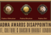Legendary Natyacharya V. P. Dhananjayan Padma Bhushan awardee writes why he is disappointed with Padma Awards 2021 and provides some suggestions