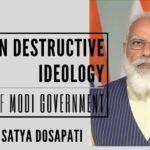 Foreign Destructive Ideology