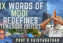 What did PM Modi say to the DKV community that stirred the imagination of the people of Tamil Nadu and could make a dramatic impact in TN Politics? The new mantra seems to be Narendra for Devendra!, says Prof RV