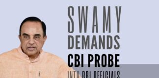 Swamy files a PIL in the Supreme Court, wants CBI inquiry into RBI officials on various Bank boards for sanctioning dubious loans