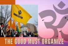 The Good must organize