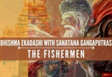 Chilkur Balaji Temple is planning grand celebrations of Bhishma Ekadashi with Sanatana Sampradaya Gangaputras or Fishermen community from this year onwards