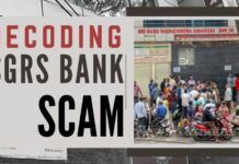 A well-choreographed scam involving bank management, bank-staff, politicians, auditors. What role did RBI and RCS play?