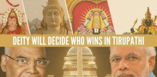 Yes, Deity and His lost Rights will be the Election issue at Tirupathi.