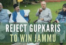 The people of Jammu province wish to survive and lead a dignified life, they have no other option but to stop hobnobbing with the Gupkaris in any form and at any level