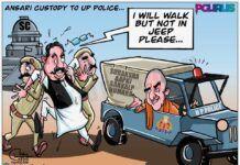 Mukhtar Ansari tries to remember the UP police tagline 'Suraksha Aapki, Sankalp Hamara'