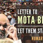 Letter to Mota Bhai