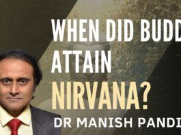 By systematic elimination of the various possible dates that satisfied a set of conditions, Dr Manish Pandit arrives at the date when Gautam Buddha attained Nirvana. The findings also satisfy the new data unearthed in Lumbini, Nepal. A must watch!