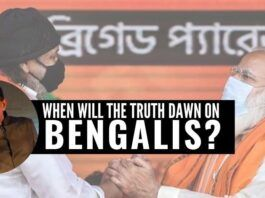 When will the truth dawn on Bengalis?