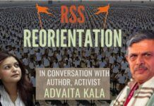 Writer and author Advaita Kala explain the appointment of Dattatreya Hosabale as the General Secretary and how this changes the leadership structure in the RSS. Advaita Kala is also writing a couple of Web series and we explore her artistic side.