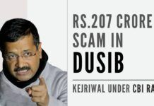 Kejriwal under CBI radar, a scam surfaced during a recent joint surprise check conducted by the CBI, Rs.207 crore scam in the DUSIB has been unearthed by CBI