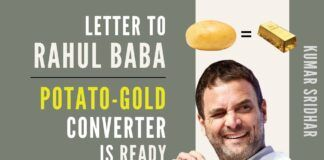 You're a genius, Rahul Baba! Converting what's ₹10/ kilogram to something that is over ₹5,000,000/ kilogram is brilliant.