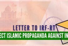 Reject Islamic propaganda against India