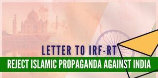 Reject Islamic propaganda against India
