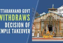 Uttarakhand State Government withdraws the decision to take over 51 temples in the state