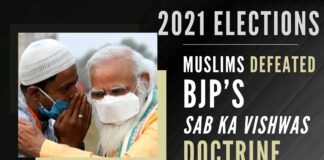 """The voting pattern indicates that the Muslim voters rejected outright the BJP's oft-repeated """"Sab Ka Saath Sab Ka Vikas Sab Ka Saath Sab Ka Vishwas"""" slogan."""