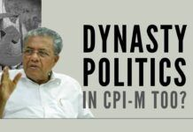 Kerala Cabinet - Dynasty politics in CPI-M too…what is next?