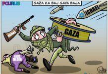 Gaza takes a pounding as Israel hits back