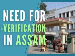 Re-verification needed in Assam as a serious error in draft NRC has been found, eligible left out, ineligible included