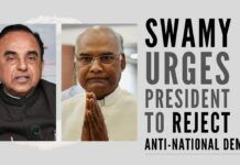 Swamy writes to the President, giving detailed reasons for why Rajiv Gandhi killers should not be pardoned