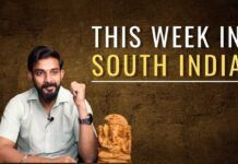 In Ep 2 Karthik & Sree Iyer discuss HR&CE Srirangam Jeeyar application, Free Temple movement, Madras High Court ruling on a petition seeking a ban on Hindu processions, BBMP war room fiasco, Durga Stalin & Kerala COVID situation. UNMISSABLE!!!