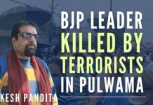 A democratically elected public representative Rakesh Pandita of BJP was killed in cold blood by a group of terrorists in the Tral area of Pulwama district