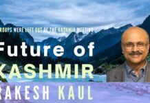 """Did PM Modi miss his own message, Sabka saath, Sabka vikas when he left out 3 groups from the Kashmir meeting? Was this another instance of the bureaucracy """"forgetting"""" the existence of one of the stakeholders or was it deliberate? Rakesh Kaul, the Co-founder of Global Kashmiri Pandits Diaspora Group shares his views."""