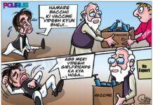 BJP Vaccine Diplomacy Vs Congress Vaccine Duplicity