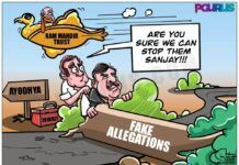 Ram Mandir Scam: Another Toolkit to defame and attack Ram Bhakts?