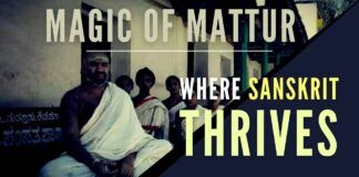Mattur & Hosahalli are two of the very rare villages in India where Sanskrit is spoken as a regional language.