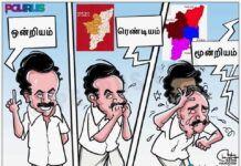 ஸ்டாலின் கணக்கில் பிணக்கு - Stalin's math goes awry!