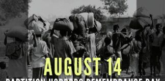 August 14th, the day Pakistan was carved out of India, to be observed as Partition Horrors Remembrance Day