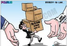 Amazon bribery scandal: Who in this Government got the 8500cr bribes? Will NaMo name and punish them?